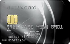 カード セゾン next